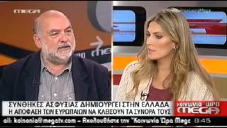 Εύα Καϊλη - Κοινωνία Ώρα MEGA 26.02.2016