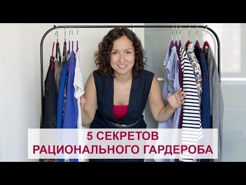 Курсы Стилистов в Киеве