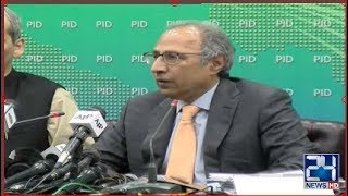 Joint Press Conference Finance Advisor Hafeez Sheikh And Chairman FBR  Shabbar Zaidi