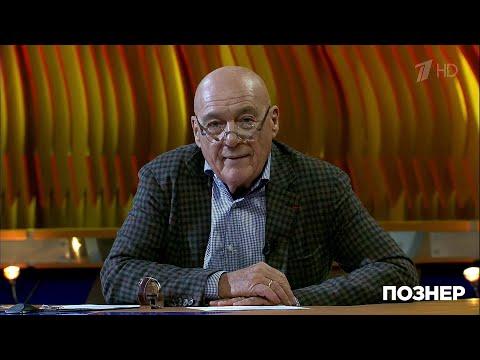 Владимир Познер обамериканских спортсменах ипатриотизме.09.10.2017