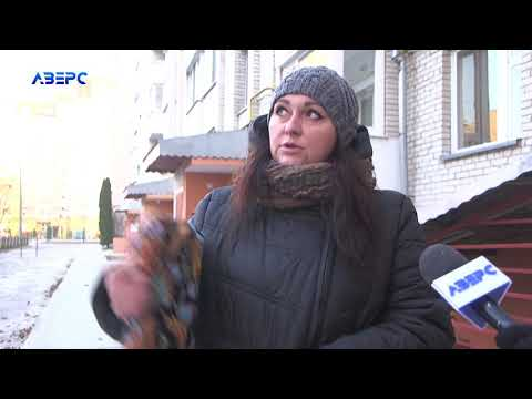 ТРК Аверс: ОСББ в «облозі»: хто в'їзд заблокував в'їзд до будинків