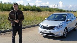 Kia Rio 2014(6 АКПП) Anton Avtoman.(Цены и комплектации http://almotors.kia.ru/models/rio/options/ https://vk.com/antonavtoman Добавляйтесь в друзья!, 2014-09-02T13:48:13.000Z)
