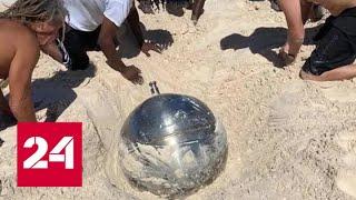Британские туристы нашли на Багамских островах неопознанный лежащий объект. Научпоп – Россия 24