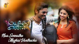 Naa Sonnadhum Mazhaivandhucha Mayakkam Enna Movie Songs     Star - Dhanush,Richa Gangopadhyay