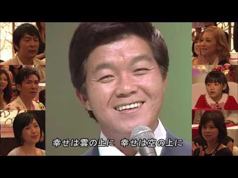 坂本九上を向いて歩こう  ピアノ中村八大 sukiyaki live