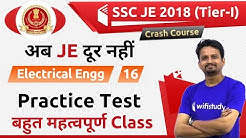 9:00 PM - SSC JE 2018 (Tier-I) | Electrical Engg by Ashish Sir | Practice Test