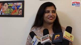 इला पांडेय ने क्या बताया भोजपुरी फिल्म बॉस के बारे में