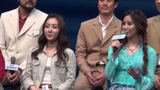 김금나-서현,