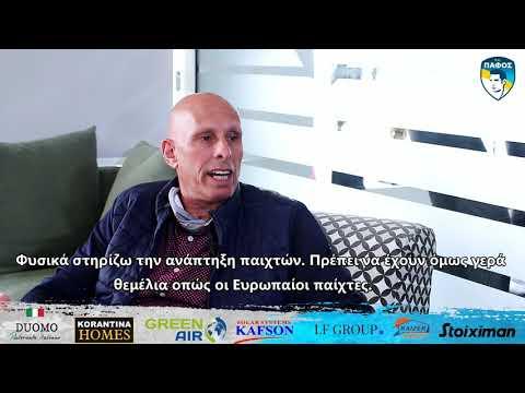 Stephen  Constantine   Interview   28.03.2021