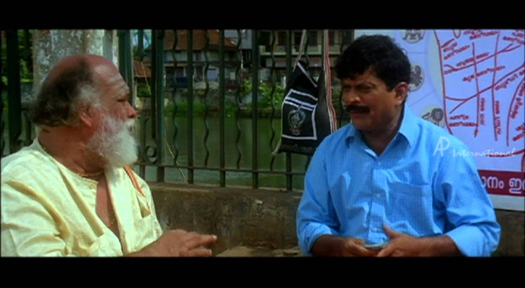 Ninnishtam Ennishtam Malayalam Movie Malayalam Movie Suresh Inspiration Malayalam Love Pudse Get Lost