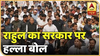 Rahul Gandhi's Protest Rally In Delhi | ABP News