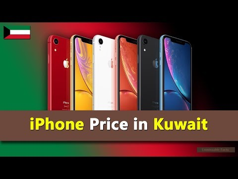 apple-iphone-price-in-kuwait