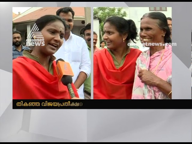 Alathur UDF candidate Remya Haridas lastlap campaign | കൊട്ടിക്കലാശം