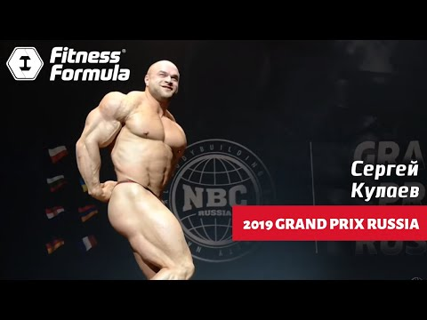 2019 Grand Prix Russia, National Bodybuilding Community  Sergey Kulaev, Guest P