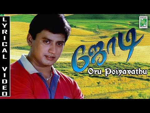 Jodi | Oru Poiyavathu Male | Audio Visual...
