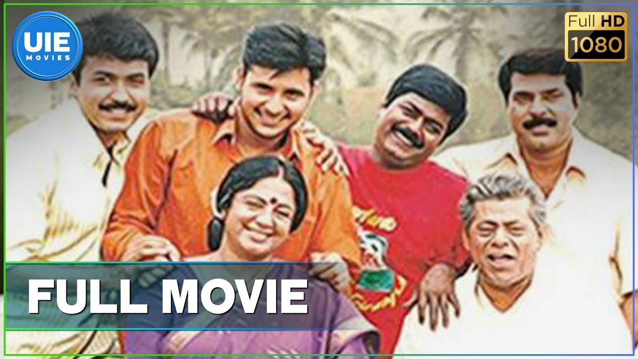 Download Aanandham | Tamil Full Movie | Mammootty | Murali | Abbas | Devayani