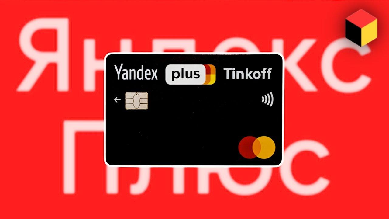 потребительский кредит без банков
