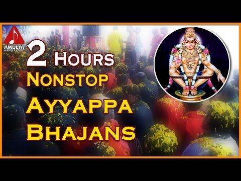 2 Hours Non-stop Ayyappa Swamy Bhajans | Sabarimala Ayyappa Telugu Devotional Songs