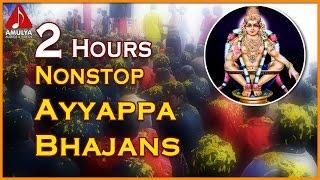 2-hours-non-stop-ayyappa-swamy-bhajans-sabarimala-ayyappa-telugu-devotional-songs