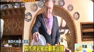 從今年九月開始,台灣正式開放西班牙生火腿的進口。這個西班牙的國民美...