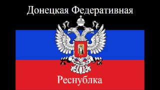 National Anthem of the Donetsk People