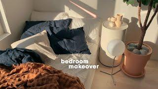 가을/겨울맞이 침실공간 새단장하기 (나의 매트리스 이야…