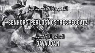 الأسباب الحقيقية من وراء العقدة و والحقد وخوف الإسبان?? من تاريخ المغرب??