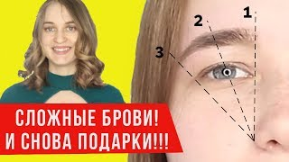 видео Свадебный макияж – сложности создания образа : НОВОСТИ МОДЫ