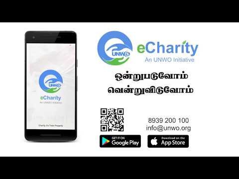 E-Charity - A scientific tool for Society Upliftment [Tamil Version]