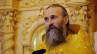 Проповедь протоиерея Александра Захарова 18.11.16