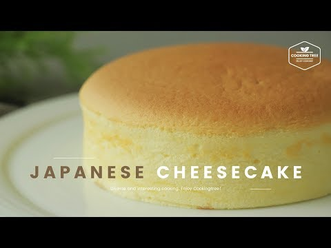 폭신폭신~٩(๑′ᴗ‵๑)۶ 일본식 치즈케이크 만들기 : Japanese Cheesecake Recipe - Cooking Tree 쿠킹트리*Cooking ASMR