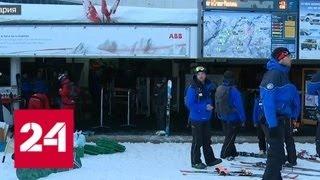 Сход лавины в швейцарских Альпах: под двухметровым слоем снега ищут 12 человек - Россия 24