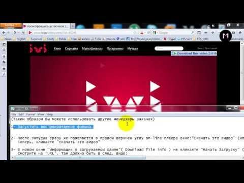 ivi- - Смотрете фильмы онлайн в