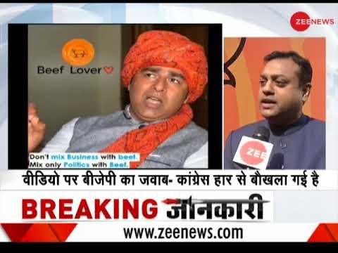 Karnataka Congress posts video on Twitter questioning BJP's 'beef policy'