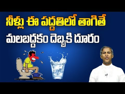 Water Therapy for Constipation || Manthena Satyanarayana || Home Remedies || SumanTV Organic Foods