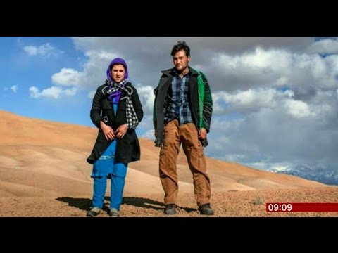 Zakia & Ali - Afghanistan's Romeo & Juliet