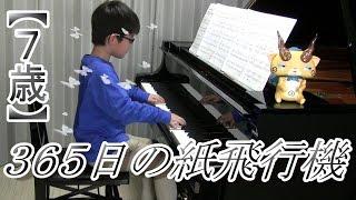 ピアニスティックver.の楽譜で弾き直しました♪↓↓ https://youtu.be/YD2-...