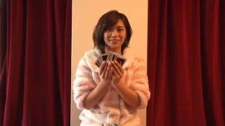 5月1日 安枝 瞳ちゃん 初カバーガール 配信決定 安枝瞳 検索動画 28
