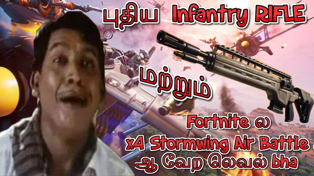 Fortnite Live With Facecam Tamil Legendary Infantry Rifle Air