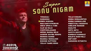 Super Sonu Nigam | Sonu Nigam Super Hit Kannada Songs Jukebox