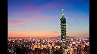 Тайпей, Тайвань. Базовая информация