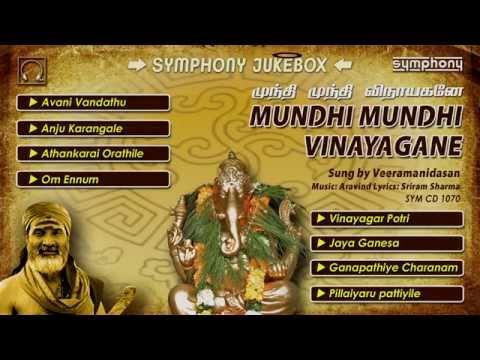 Veeramanidasan | Mundhi Mundhi Vinayagane | Jukebox