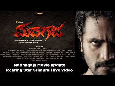 Madhagaja new update | Sriimurali live video | Umapathy S Gowda | S.Mahesh Kumar| Ravi Basrur -SStv