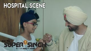 ਸ-ਪਰ-ਸ-ਘ-super-singh-diljit-and-little-kid-hospital-scene