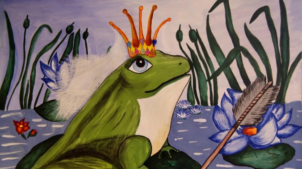 Сказка царевна лягушка с картинками онлайн