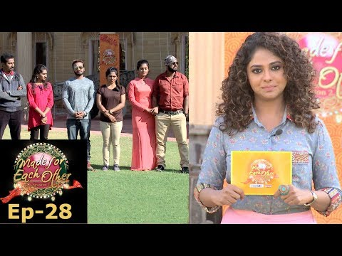 Made for Each Other I S2 EP-28 I Elimination with a twist I Mazhavil Manorama