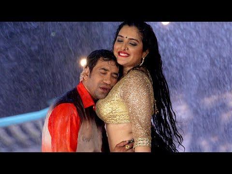 Barish Mein Bhige Aamrpali Aur Dinesh | बारिश में भीगे आम्रपाली और दिनेश