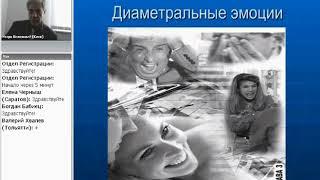Виленский И. Л.   УПРАВЛЕНИЕ ЭМОЦИЯМИ И ВОЛЕВОЙ САМОКОНТРОЛЬ
