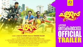 Chunkzz Official Trailer | Omar Lulu | Balu Varghese &  Honey Rose | Vyshak Rajan