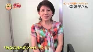 2014年4月16日発売の森昌子「花魁」について、森昌子の包み込むようなト...